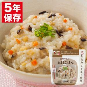 The Next Dekade 5年保存レトルト食品 五目ご飯(非常食 保存食 備蓄食糧)
