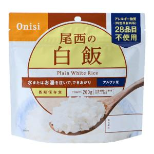 アルファ米 白飯 尾西食品(賞味期限5年6ヶ月...の関連商品3