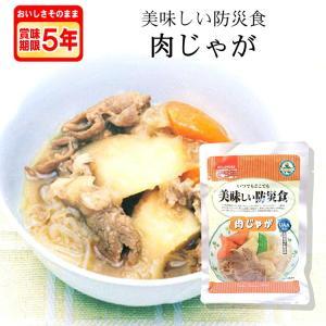 美味しい防災食 肉じゃが(賞味期限5年6ヶ月保存 防災グッズ...