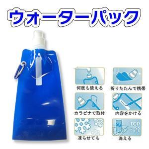 小さくたためて、かさばらない。洗えば何度でも使えます。  ○軽くて、小さくスマートにたためる便利なウ...