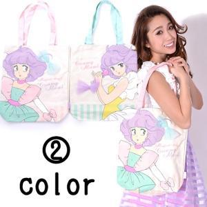 魔法の天使 クリィミーマミ:キャンバストートバッグ/レディース/ファッション トートバッグ|boushikaban