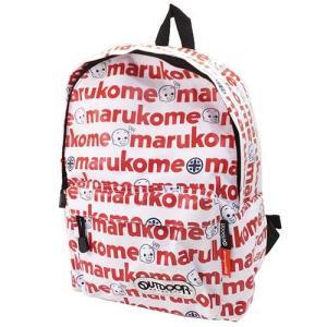 OUTDOOR(アウトドア)×MARUKOME(マルコメ):子供用デイパック/ロゴライン/キッズ&ジュニア/ファッション バッグ リュック バックパック|boushikaban