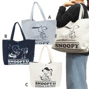 PEANUTS(ピーナッツ):SNOOPY(スヌーピー)ワイドトート/メンズ&レディース/ファッション トートバッグ|boushikaban