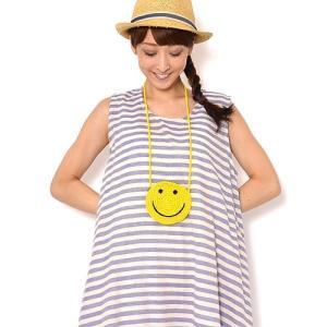 編みこみスマイルポーチ/ファッション バッグ 雑貨|boushikaban