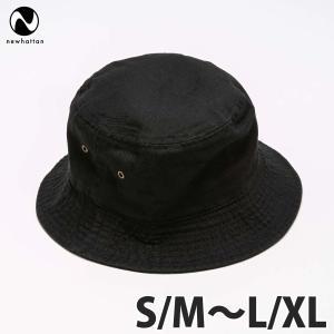 NEWHATTAN(ニューハッタン):バケットハット/ブラック/メンズ&レディース/ファッション 帽子|boushikaban