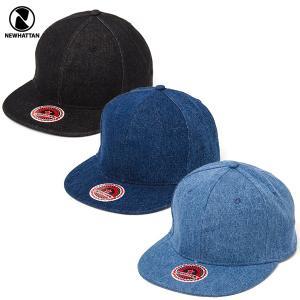 NEWHATTAN(ニューハッタン):デニム フラットバイザー キャップ/メンズ&レディース/ファッション 帽子|boushikaban