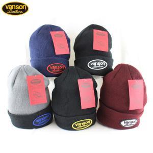 VANSON(バンソン):ワッペン リブ ワッチ/メンズ&レディース/ファッション ニットキャップ 帽子|boushikaban