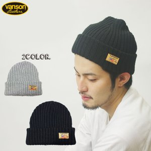 VANSON(バンソン):アクリルリブワッチ/メンズ&レディース/ファッション ニットキャップ 帽子|boushikaban