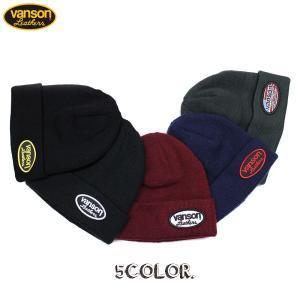 VANSON(バンソン):ワッペンリブワッチ/メンズ&レディース/ファッション ニットキャップ 帽子|boushikaban