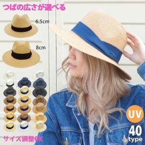 麦わら帽子 レディース メンズ つば広 UV ストローハット...
