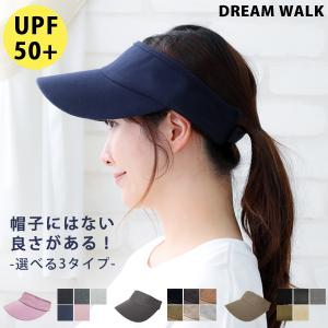 サンバイザー メンズ レディース UV ゴルフ ウォーキング サイズ調整可 洗濯OK 帽子