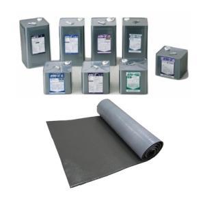 雨漏り 材料 ( 積算 見積もり無料 ) 必要な平米分の材料のお見積り致します。 値引き あり 。|bousui-must
