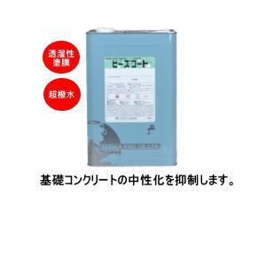 ビーズコート基礎用P 3kg/缶 各色 ペイントタイプ 基礎コンクリートの中性化を抑制 スズカファイン|bousui-must