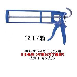 コーキングガン ピーシーコックス イージーフローガン HD LITE 330ml カートリッジ 12丁/箱 手動タイプ PCCOX|bousui-must