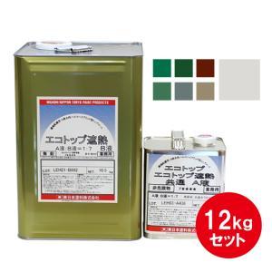 エコトップ遮熱 東日本塗料 トップコート 12kgセット 環境対応防水外装用 遮熱塗料 超耐候|bousui-must