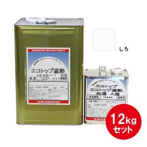 エコトップ遮熱 東日本塗料 トップコート 12kgセット 白 環境対応防水外装用 遮熱塗料 超耐候|bousui-must