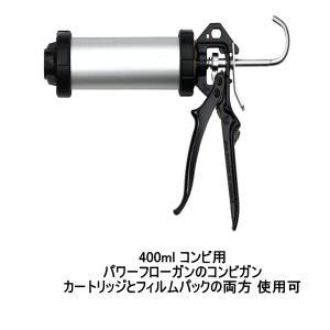 ピーシーコックス パワーフローガン PF4000 400ml コンビ コーキングガン 手動タイプ 1丁/箱 PCCOX|bousui-must