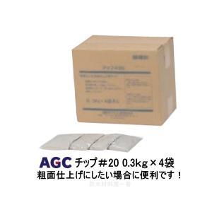 チップ#20 防水 サラセーヌ 1.2kg/箱 AGCポリマー建材 ウレタン塗膜防水 ウレタン防水 粗面仕上げ|bousui-must
