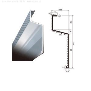 水切り材 TA-207 厚さ 1.5 規格 29.5×92×2,000/本 防水層端末押え タイセイ|bousui-must