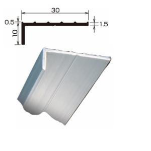 L型アルミアングル TA-30 厚さ:1.5 規格:10×30×2,000 1本 各種シート防水 FRP防水の端末押え金物 タイセイ|bousui-must