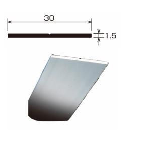 アルミフラット TF-2 厚さ 1.5 規格 30×2,000 1本 タイセイ|bousui-must