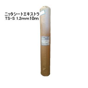 ゴムシート 防水 ニッタ化工 ニッタシートエキストラTS-S 1.2mm 10m/巻 シート防水 501S 工法 bousui-must
