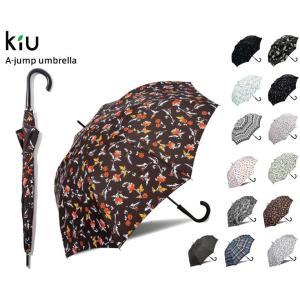 スタンダードだからこだわりぬいたジャンプ傘です|kiu A-jump umbrella|k32