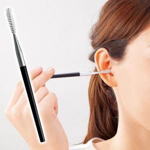 心地よいシルク耳かき耳掃除 イヤークリーナー 耳掻き|bouwhan