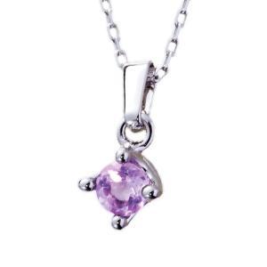 光るアメジストのネックレス緑色 2月の誕生石 紫色|bouwhan