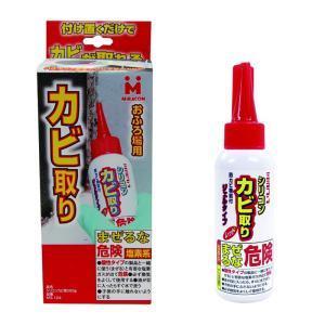 日本ミラコン産業 おふろ場用 シリコンカビ取り 80g×3本セット MS-124掃除 黒ずみ お風呂