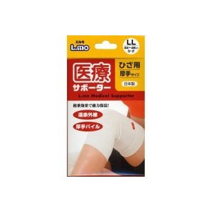 エルモ医療サポーター 厚手 ひざ用LLサイズ 786149|bouwhan