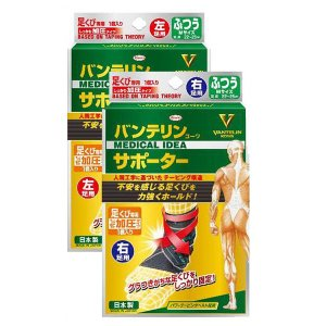 興和(コーワ) バンテリンコーワサポーター 足くび専用 しっかり加圧 普通サイズ|bouwhan