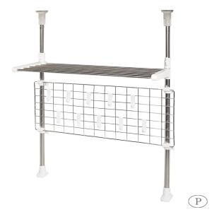 パール金属 ステージア 突っ張りキッチンネット&パイプラック HB-3742壁側収納 簡単取り付け つっぱり棒 bouwhan