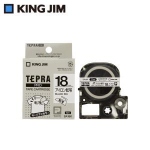 キングジム 「テプラ」PROテープカートリッジ アイロン転写テープ 黒文字 18mm SA18K bouwhan