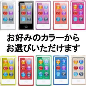 iPod nano 第7世代 16GB 新品 未使用品 お好きなカラー選択できます 純正ライトニング...