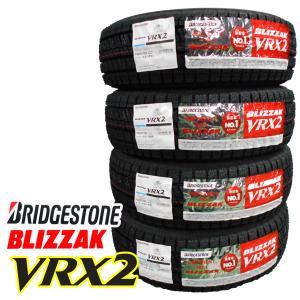 2020年製 VRX2 155/65R14  75Q 4本セット ブリヂストン BLIZZAK 国産 スタッドレスタイヤ|bowers2