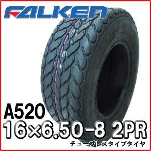 芝刈り機用タイヤFALKEN / OHTSU A520 16X6.50-8 2PR T/L(16x650-8)チューブレスタイヤ【送料無料】|bowers
