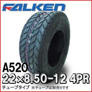 芝刈り機用タイヤFALKEN / OHTSU【A520 22X8.50-12 4PR T/T(22X850-12 4PR T/T)】送料無料|bowers