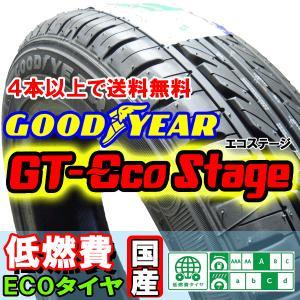 グッドイヤー GT-Eco Stage 145/80R13 75S 1本価格【4本以上で送料無料】サマータイヤ|bowers