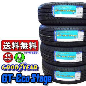 グッドイヤー GT-Eco Stage 175/65R15 84S 低燃費で長持ちエコタイヤ 4本セット価格 サマータイヤ