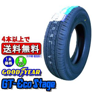 グッドイヤー GT-Eco Stage 185/65R14 86S 1本価格【4本以上で送料無料】サマータイヤ|bowers