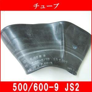 農耕用 チューブ  兼用型 JS2 5.00-9(500-9) 6.00-9 (600-9)【送料無料】口金 曲がり|bowers