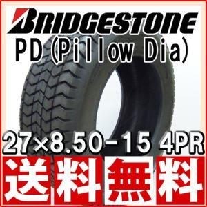 芝刈り機用タイヤ/ブリヂストン PD 27X8.50-15 4PR T/T (27X850-15) チューブタイプ【送料無料】|bowers