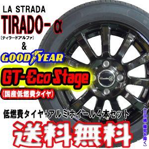 グッドイヤーGT-Eco Stage 155/65R14+ティラードα サマータイヤ+アルミホイール4本セット 送料無料 bowers