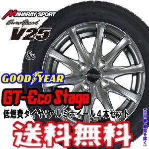 2017年製 グッドイヤーGT-Eco Stage 155/65R14+ユーロスピードV25 サマータイヤ+アルミホイール4本セット bowers