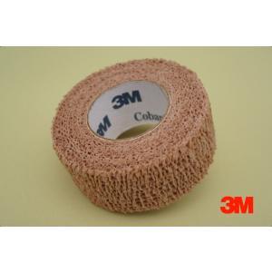 【クリックポスト可能】 3M コーバン 自着性弾力包帯 テーピング テープ ボウリング用品 ボーリング グッズ|bowl-shoes