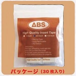【クリックポスト可能】 ABS ハイクオリティ・インサートテープ テーピング テープ ボウリング用品 ボーリング グッズ|bowl-shoes