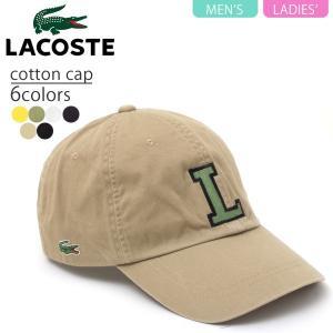 ラコステ Lacoste 帽子 ハット メンズ レディース キャップ コットン 定番!オールシーズン使えるアイテム! FS SS