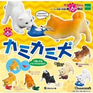 カミカミ犬(6種) コンプリートセット|bowwando