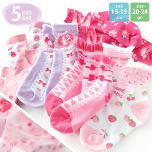 女の子 靴下 | 透明感のあるシースルー! 姫系 ラブリーデザイン シースルーソックス クルー丈 5足セット | 子供 ガール|box408